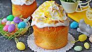 Фото рецепта Кулич с лимонным курдом