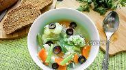 Фото рецепта Овощной суп с маслинами