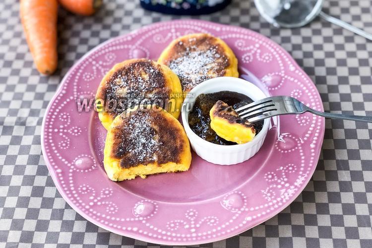 Фото Сырники с морковью и цитрусовым соусом