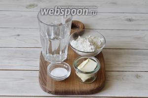 Для приготовления необходимо приготовить пшеничную муку, соль, воду и сливочное масло.