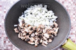 Нарежьте мелким кубиком 1 луковицу и 150 грамм шампиньонов. Обжарьте на 1 столовой ложке подсолнечного масла до прозрачности лука.