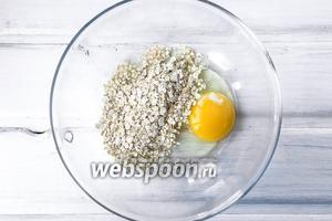 1 куриное яйцо смешайте с 20 граммами овсяных хлопьев и оставьте на 10 минут.