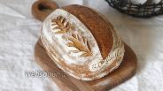 Фото рецепта Хлеб «Французская булка»
