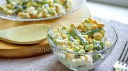 Фото рецепта Салат с куриной грудкой и стручковой фасолью