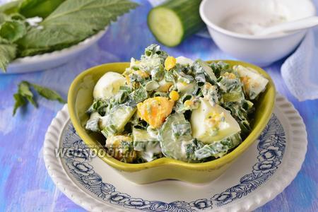 Салат с крапивой и огурцом