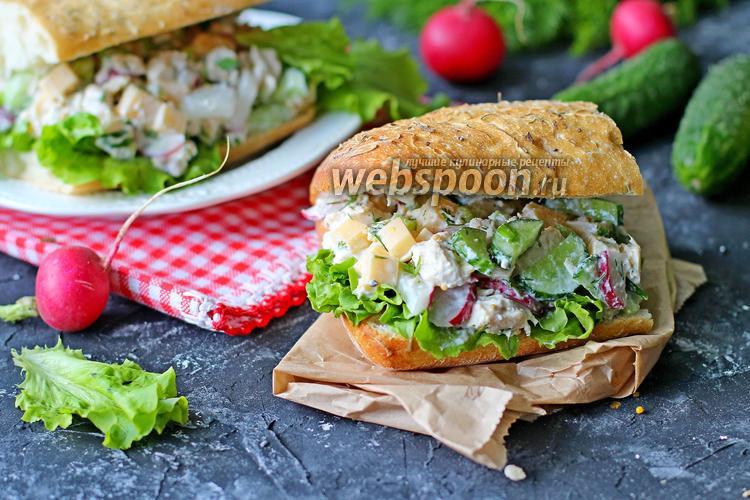 Фото Сэндвич с куриным салатом