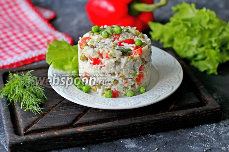 Фото Салат с красным перцем, зелёным горошком и рисом