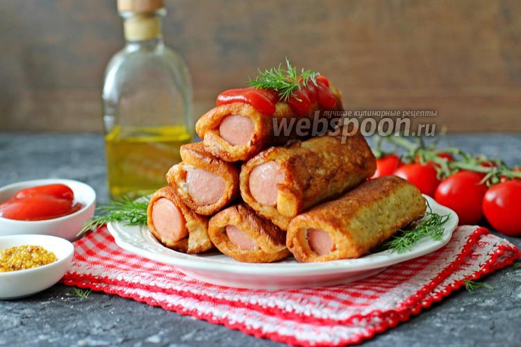 Фото Жаренные сосиски в хлебе