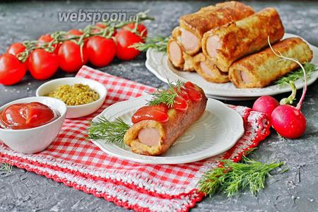 Подавайте их с кетчупом, горчицей, майонезом или со свежими овощами. Приятного аппетита!!!