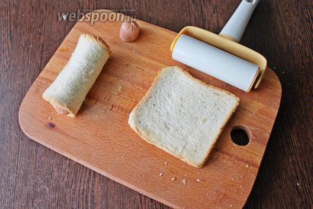 Возьмите 1 кусочек хлеба для тостов и раскатайте его немного скалкой. Если хлеб рвётся или не первой свежести, то отправьте кусочки хлеба (8 штук) в микроволновку на 20 секунд, так он станет мягким и более эластичным.