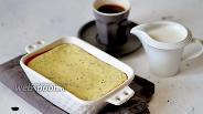 Фото рецепта Творожная запеканка с семенами чиа на миндальной муке