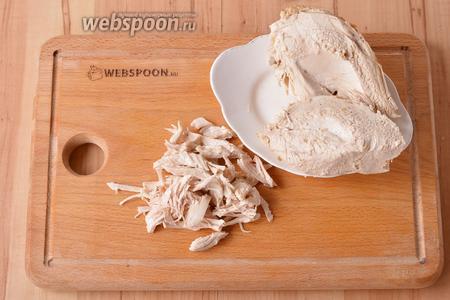 350 грамм куриного филе отварить до готовности, остудить, не доставая из бульона, а затем разделить на волокна.