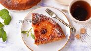 Фото рецепта Пирог-перевёртыш с ананасами