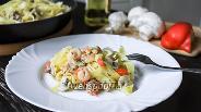 Фото рецепта Паста фетучини с грибами и креветками
