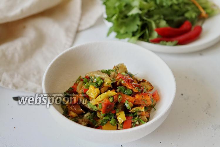 Фото Тёплый салат из печёных овощей с перцем чили и зеленью