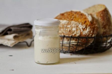 Пшеничная закваска для хлеба и сдобы