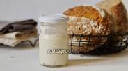 Фото рецепта Пшеничная закваска для хлеба и сдобы