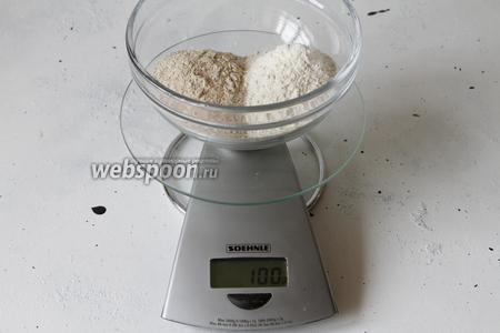 День первый. В чашу или пиалу переложить пшеничную муку второго сорта (50 г) и цельнозерновую муку (50 г).