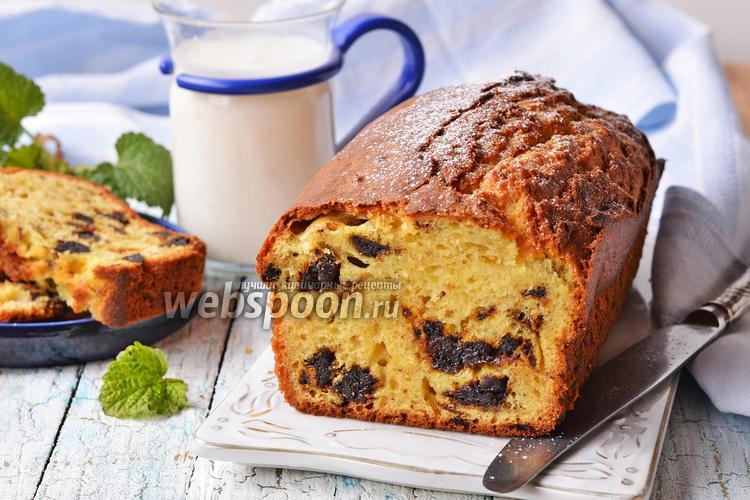 Фото Йогуртовый кекс с черносливом