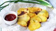 Фото рецепта Картофельные чипсы в духовке
