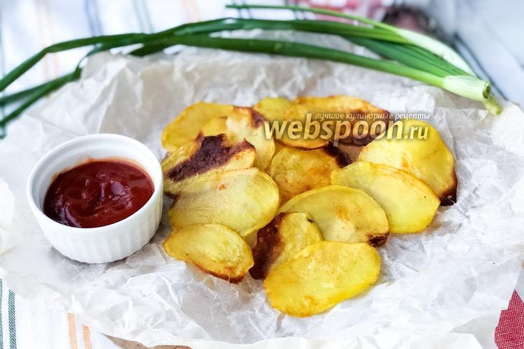 Фото Картофельные чипсы в духовке