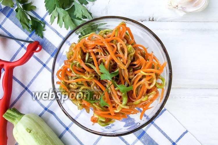 Фото Кабачки с морковью по-корейски