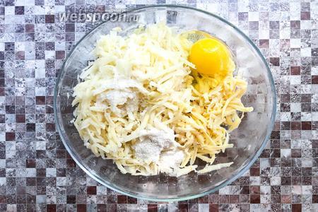 Добавьте 2 яйца, манную крупу (1 ст. л.), соль (0,5 ч. л.) и перемешайте.