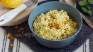 Фото рецепта Кус-кус с изюмом и лимонной цедрой