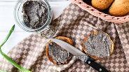 Фото рецепта Паштет из шампиньонов с грецкими орехами