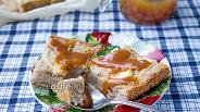 Фото рецепта Яблочные квадратики