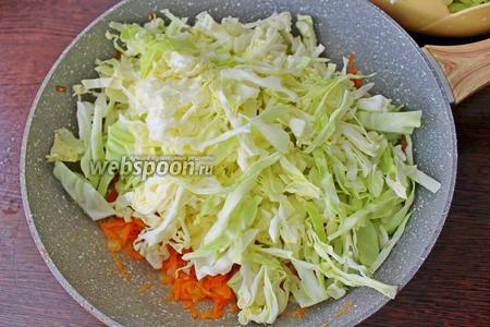 Добавьте капусту к овощам, перемешайте.