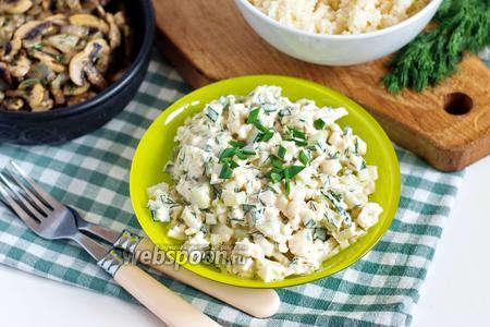 Салат из цветной капусты с огурцом