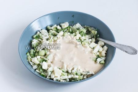 Заправьте салат сметанной заправкой, посолите (0,5 ч. л.) и поперчите (1 щепотка).