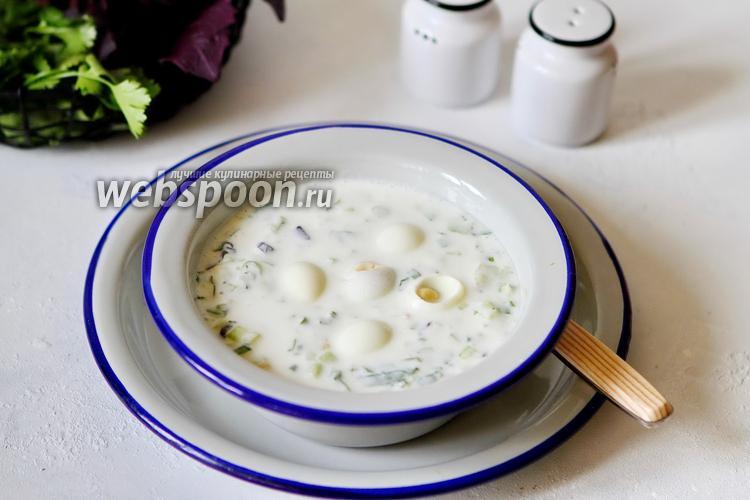 Фото Окрошка с перепелиными яйцами