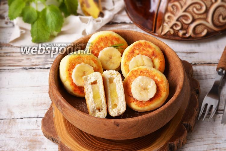 Фото Творожники с бананом