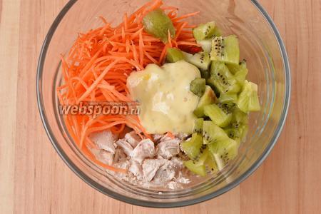 Соединить куриное филе, киви, морковь, майонез. Перемешать, приправить 1 граммом соли и 1 граммом чёрного молотого перца.