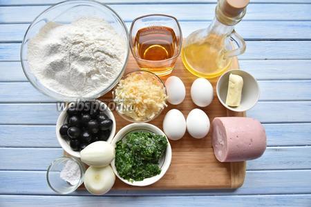 Для приготовления кекса-пиццы подготовить необходимый набор продуктов: мука, вино белое сухое, яйца куриные, соль, разрыхлитель, масло подсолнечное, ветчина, сыр, маслины, лук, сливочное масло, зелень.