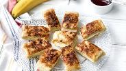 Фото рецепта Тайский десерт роти с бананом