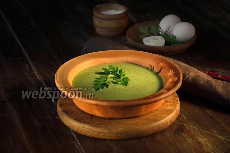 Фото Протёртый суп из ботвы редиса с сыром