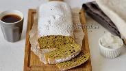 Фото рецепта Творожный кекс с чаем матча на миндальной муке