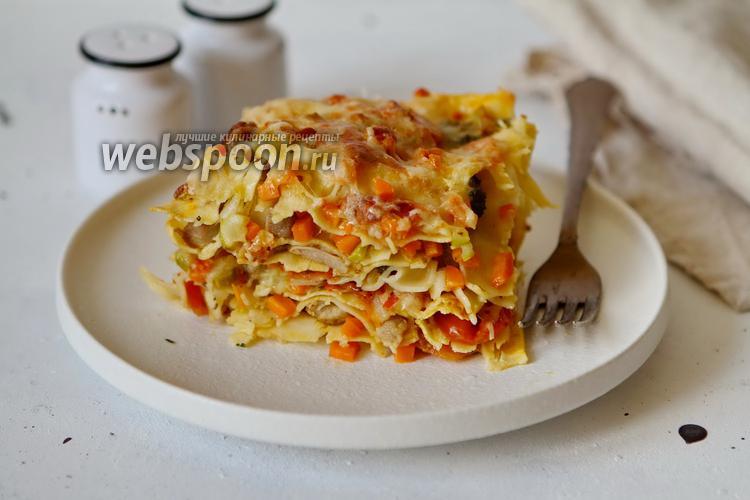 Фото Лазанья с индейкой и овощами