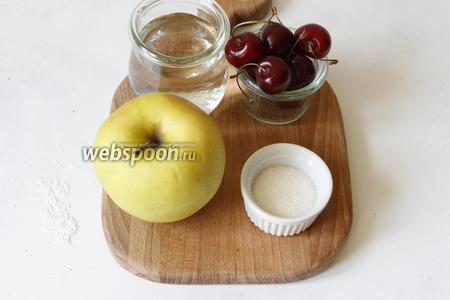 Для приготовления вам понадобится вода, сахар, яблоки, черешня.