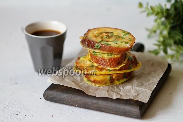 Фото Гренки с яйцом, луком и сыром