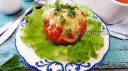 Фото рецепта Помидоры фаршированные курицей в духовке