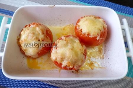 Запечённые помидоры готовы. Приятного аппетита!