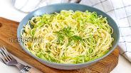 Фото рецепта Спагетти с цукини