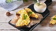 Фото рецепта Горячие бутерброды с еврейской закуской
