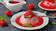 Фото рецепта Бланманже с клубникой и йогуртом