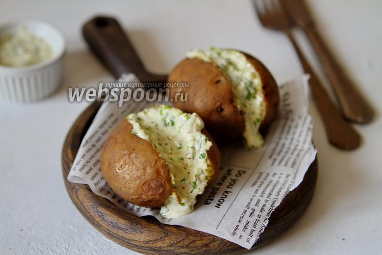 Фото Запечённый картофель с соусом тартар