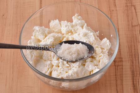 Пока варятся макароны, растереть ложкой 150 грамм творога и 15 грамм сахара до однородной массы.